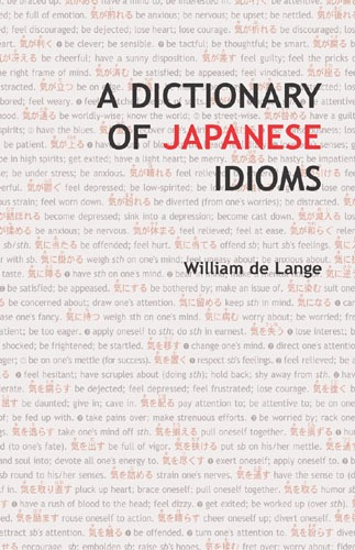 A Dictionary of Japanese Idioms